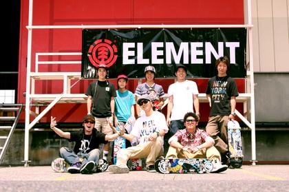 9708_ElementTeam.jpg